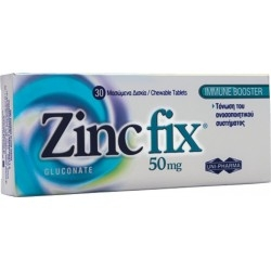 Uni-Pharma Zincfix 50mg Συμπλήρωμα Διατροφής με...