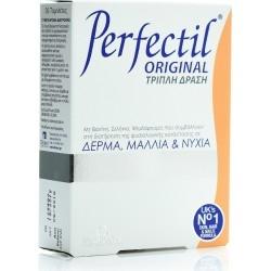 Vitabiotics Perfectil Συμπλήρωμα για Μαλλιά, Δέρμα...