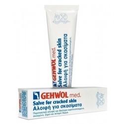 Gehwol Med Salve for Cracked Skin Αλοιφή για...