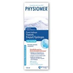 Physiomer Normal Ισότονο Ρινικό Διάλυμα από 6 Ετών...