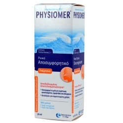 Physiomer Hypertonic Υπέρτονο Ρινικό Σπρέι από 2...