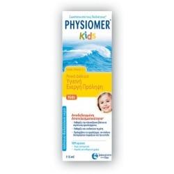 Physiomer Kids Ισότονο Ρινικό Σπρέι από 2 Ετών 115ml