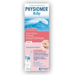 Physiomer Baby Ισότονο Ρινικό Σπρέι από τη Γέννηση...