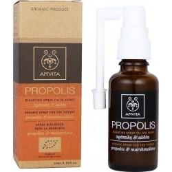 Apivita Propolis Βιολογικό Σπρέυ για το Λαιμό με...