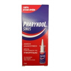 BioAxess Pharyndol Sinus Ανακούφιση από τα...
