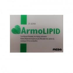 ArmoLIPID Συμπλήρωμα Διατροφής για Μείωση της...