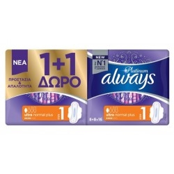 Always Platinum Ultra Normal Plus Μέγεθος 1 -...
