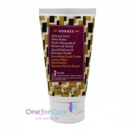 Korres Hand Cream Κρέμα Χεριών με Αμύγδαλο &...