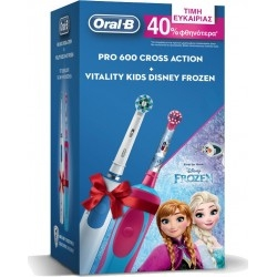 Oral-b Pro 600 Cross Action Οδοντόβουρτσα+Vitality...