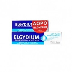 Elgydium Antiplaque Toothpaste 100ml & 50ml ΔΩΡΟ