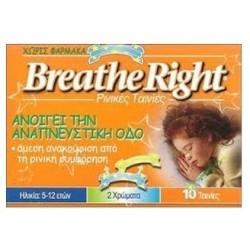 Breathe Right Kids Παιδικές Ρινικές Ταινίες 10Τμχ