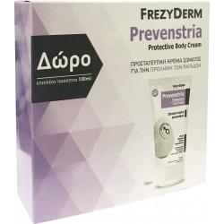 Frezyderm Πακέτο Prevenstria Cream για Πρόληψη...