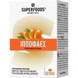 Superfoods Ιπποφαές Συπλήρωμα Πολυβιταμινούχο για...