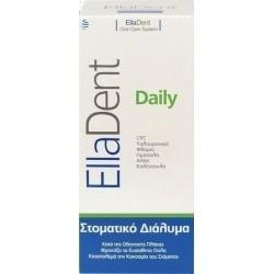 EllaDent Daily Στοματικό Διάλυμα για την Πρόληψη της...