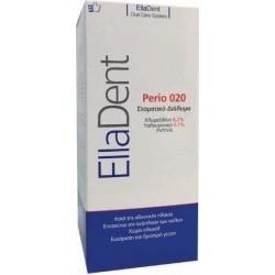 EllaDent Perio 020 Στοματικό Διάλυμα για την...