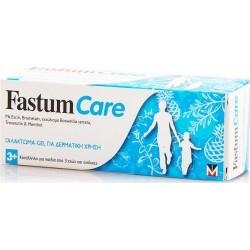 Menarini Fastum Care 3+, Γαλάκτωμα - Gel για...