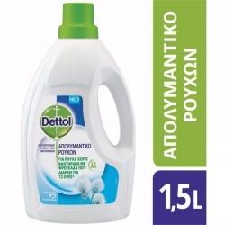 Dettol Απολυμαντικό Απορρυπαντικό Ρούχων 1,5l