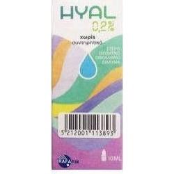 Hyal Eye Drops 0.2% Ενυδατικό Κολλύριο Για...