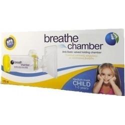 Asepta Breath Chamber Μάσκα εισπνοής φαρμάκων για...