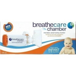 Asepta Breathcare Chamber Infant από 0-18 Μηνών...