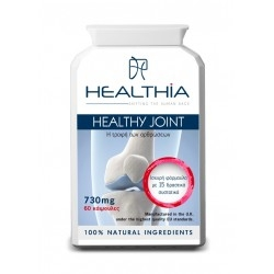 Healthia Healthy Joint Συμπλήρωμα Διατροφής με...