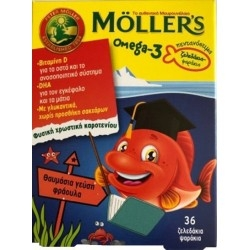 Moller's Omega 3 Ζελεδάκια για Παιδιά με γεύση...