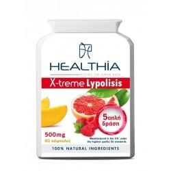 Healthia X-treme Lypolisis Συμπλήρωμα Διατροφής για...