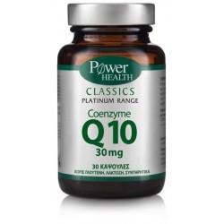Power Health Platinum Coenzyme Q10 Συμπλήρωμα...