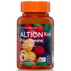Altion Kids Polyvitamins Παιδικές...