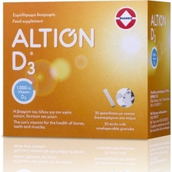Altion Vitamin D3 1000iu 30 Φακελάκια