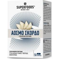 Superfoods Άοσμο Σκόρδο Καρδιαγγειακό 50caps