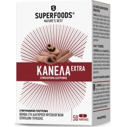 SuperFoods Κάψουλες Κανέλας Extra 50caps