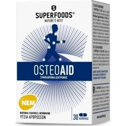 Superfoods Osteoaid για Δυνατές Αρθρώσεις 30 Κάψουλες