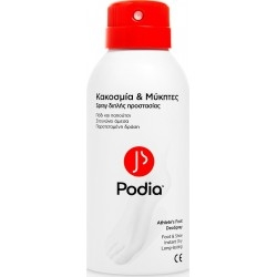 Podia Athete's Foot Deo Spray Κακοσμία &...