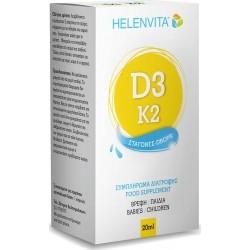 Helenvita D3 & K2 Drops Συμπλήρωμα Διατροφής για...