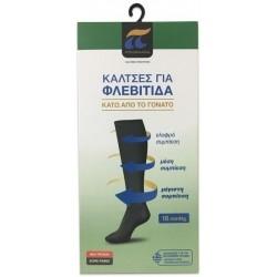 Pournara Κάλτσες Για Φλεβίτιδα Κάτω Από Το Γόνατο...