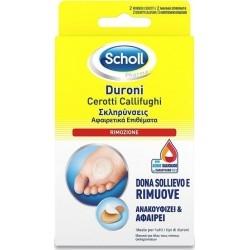 Scholl Duroni Αφαιρετικά Επιθέματα για τις...