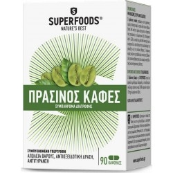 Superfoods Πράσινος Καφές 90 καψουλες