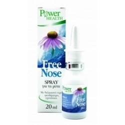 Power Health Free Nose Spray Σπρέυ για την Μύτη με...