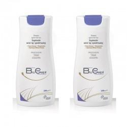Omega Pharma Biocalpil Shampoo 200ml Σαμπουάν κατά...