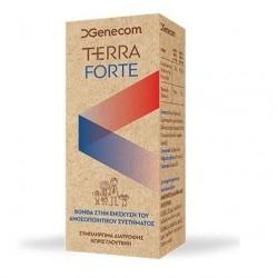 Terra Forte Ενίσχυση Άμυνας για Παιδιά άνω των 12...