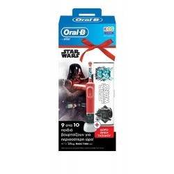 Oral-B Kids Star Wars 3+ Επαναφορτιζόμενη...