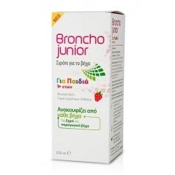 Omega Pharma Broncho Junior Σιρόπι για Παιδιά από...