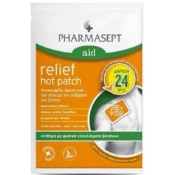 Pharmasept Aid Relief Hot Patch Φυσικό Επίθεμα κατά...