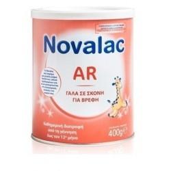Novalac AR Γάλα 1ης Βρεφικής Ηλικίας για Μέτριες ή...