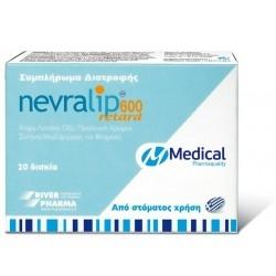 Medical Pharmaquality Nevralip Retard 600 Συμπλήρωμα...