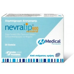 Medical Pharmaquality Nevralip Retard 600 Συμπλήρωμα...