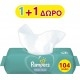 Pampers Fresh Μωρομάντηλα 104τεμ (2x52τεμ) 1+1 ΔΩΡΟ