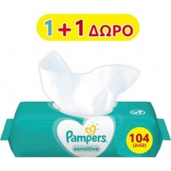 Pampers Sensitive Μωρομάντηλα 104τεμ (2x52τεμ) 1+1 ΔΩΡΟ
