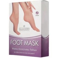 Silkaderm Cosmetics Foot Mask Μάσκα Απολέπισης...